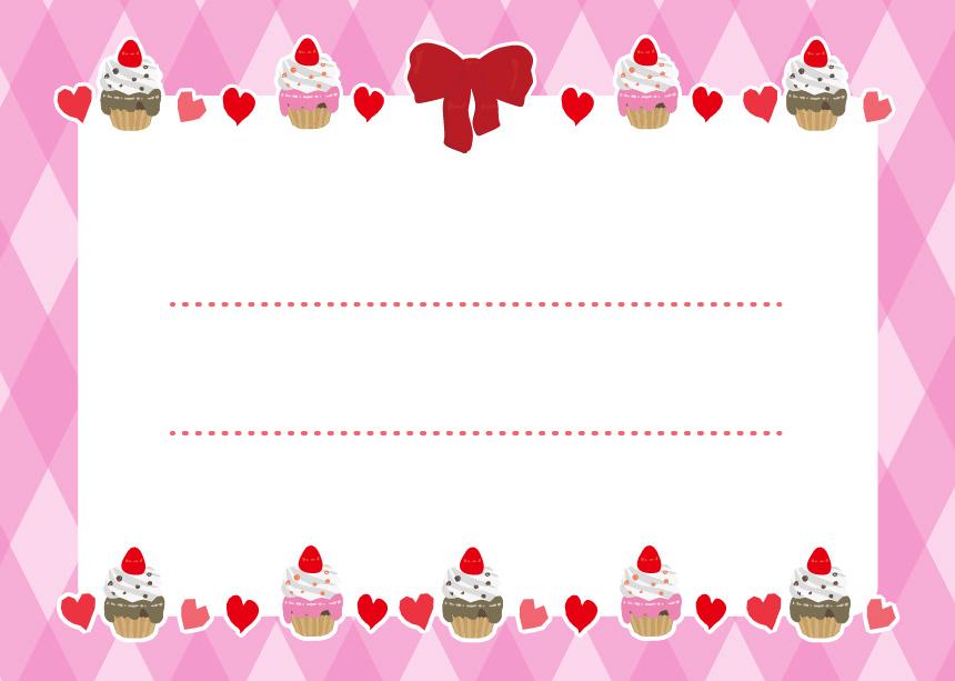 バレンタイン デー メッセージ